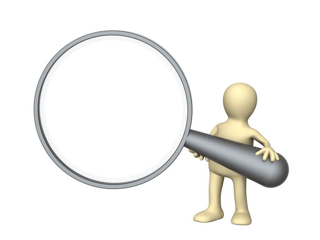 jak wyszukiwać informacji